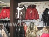 Онлайн Магазин Верхней Одежды